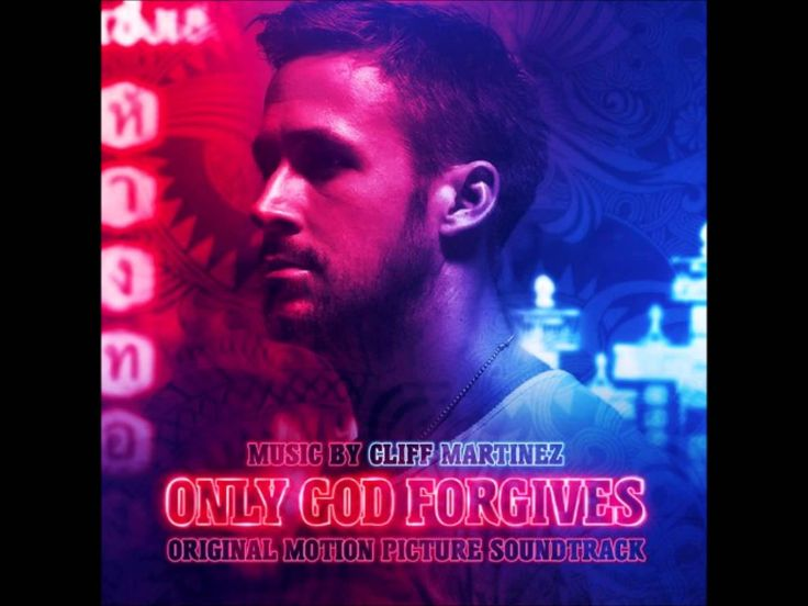 Wanna Fight - Cliff Martinez (Only God Forgives Soundtrack)