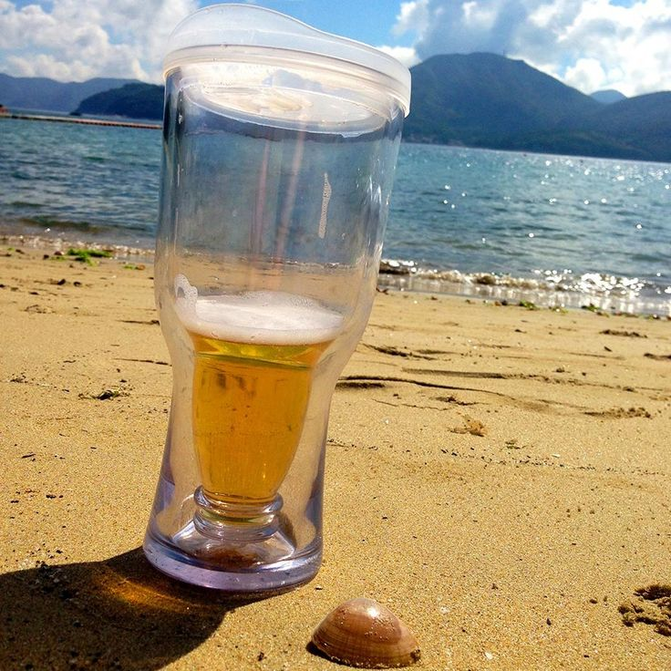 Brew2Go Non-Spill Portable Beer Glass