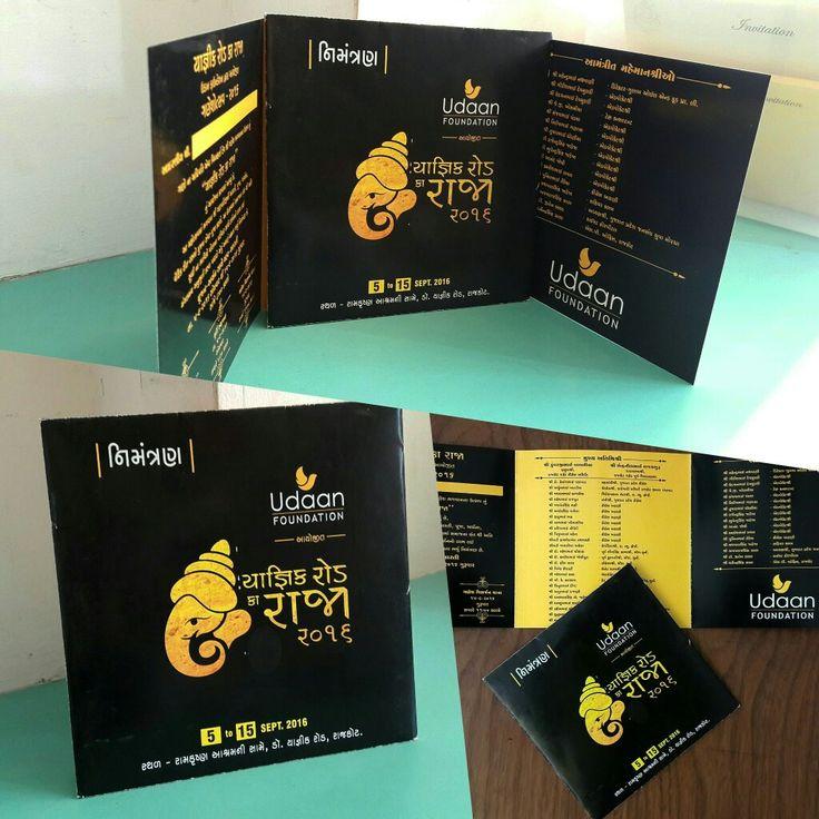 wedding card wording in english for indian%0A Invitation Card Design   Ganpati Utsav
