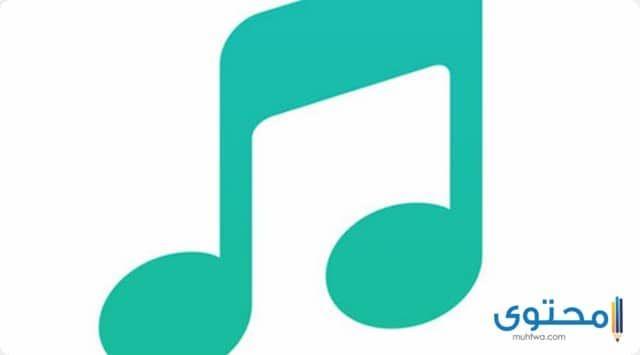 تطبيقات تحويل الفيديو الى صوت Mp3 للايفون Tech Company Logos Vimeo Logo Company Logo