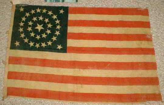 Civil War Flags | This is a typical US Flag of the early Civil War years.
