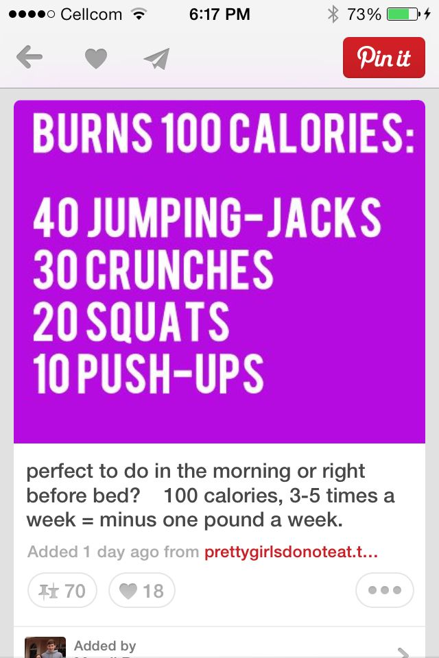This thing is not accurate!  Another website that calculates calories burned for different activities based on your weight indicates 5 solid minutes of VIGOROUS jumping jacks for a 160 pound woman only burns 49 calories (example).  Just saying......