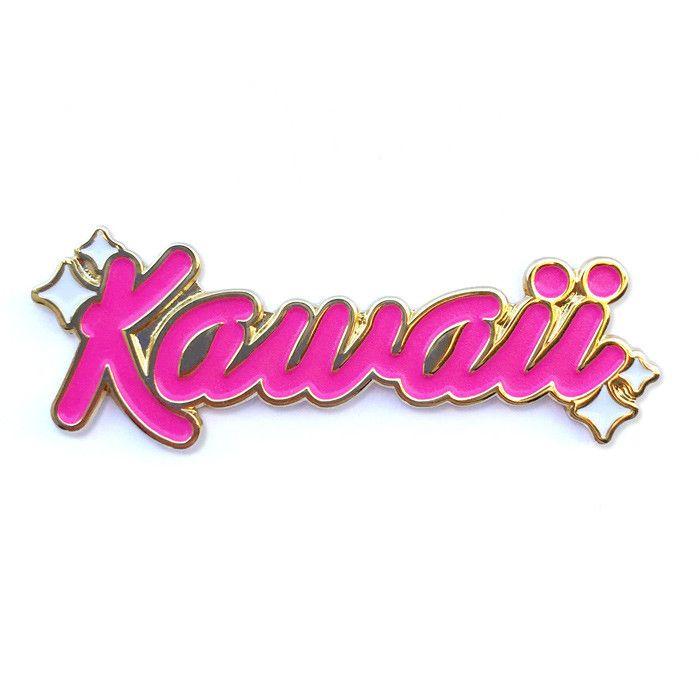 Everything is Kawaii Enamel Pin