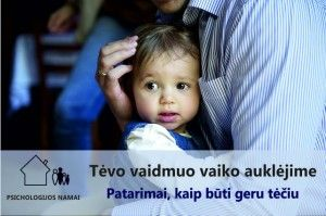 Tėvo vaidmuo vaiko auklėjime