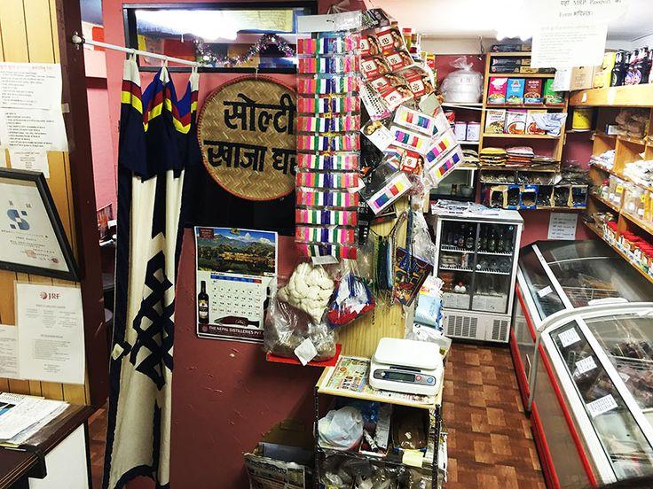 本当に入りにくい名店グルメマンション2階の商店のカーテンの奥にあるネパール料理店 / ソルティカージャガル / 難易度