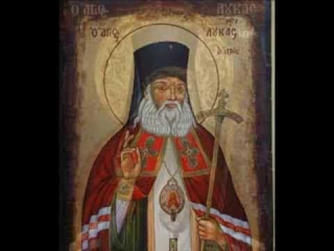 Ο Βίος του Αρχιεπισκόπου Αγ. Λουκά του Ιατρού