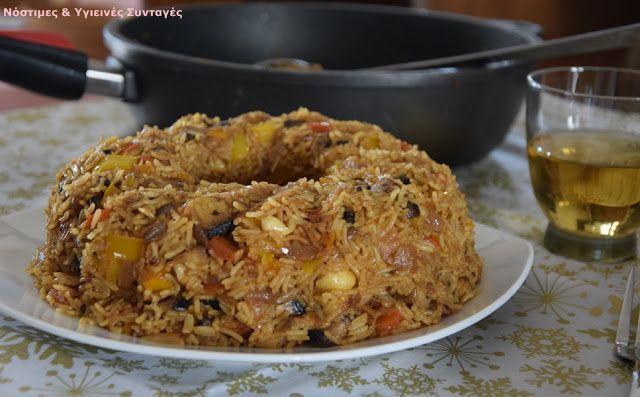 Νόστιμες κ Υγιεινές Συνταγές: Αρωματικό ρύζι με μανιτάρια και πολύχρωμες πιπεριές