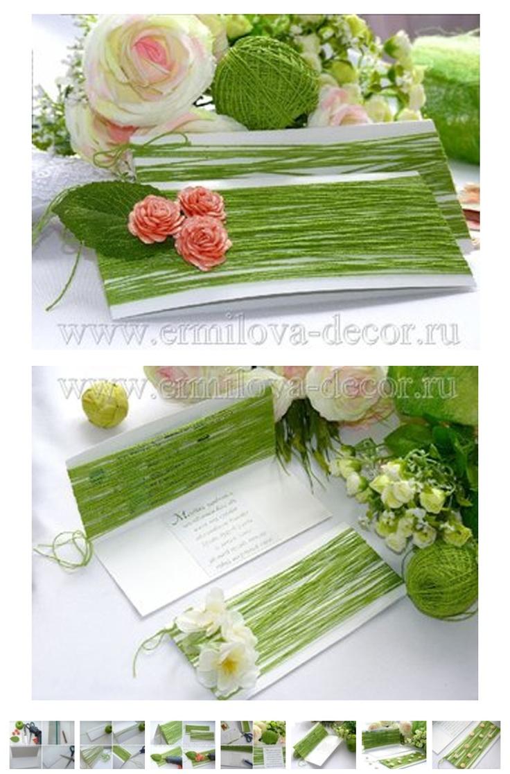 envelope for money / конверт для денег