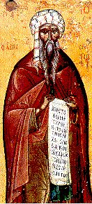 St. John of Damascus - Greek icon