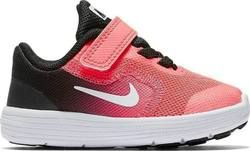 Nike Revolution 819418-002