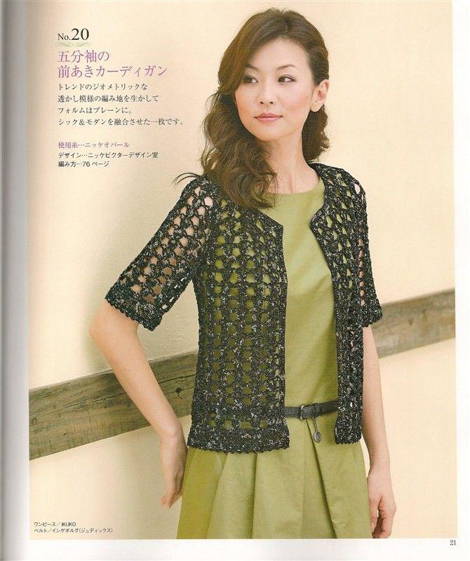 《springsummer knit春夏contents》7 - 青宁 - 执笔,画心