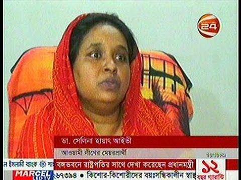 Today Bangla News Live 5 December 2016 On Channel 24 News All TV Banglad...
