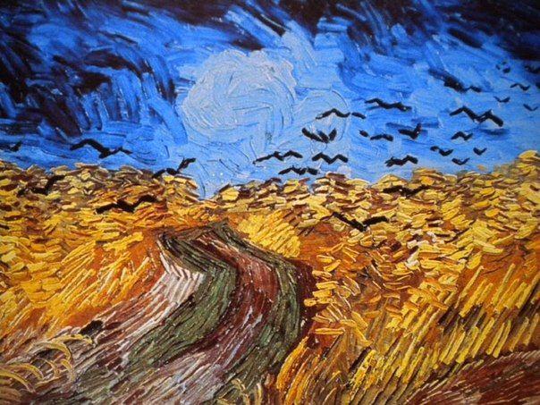 Нормальность — это асфальтированная дорога: по ней удобно идти, но цветы на ней не растут.  Винсент Ван Гог