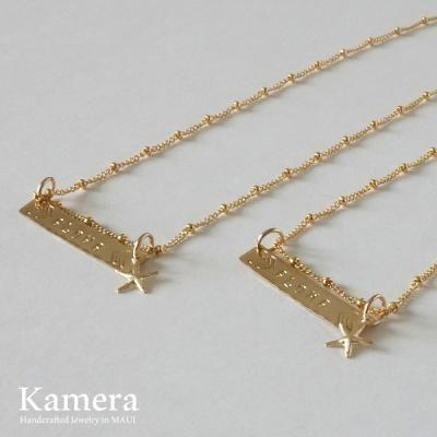 ALOHA Necklace バー ネックレス 14KGF [Kamera Jewelry/カメラジュエリー ハワイ]
