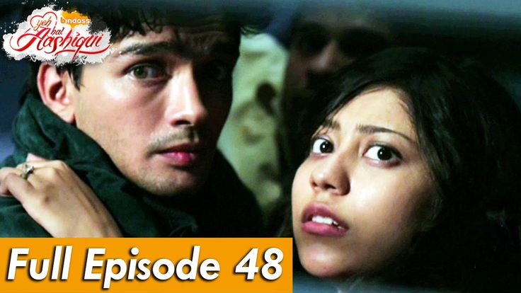 Agla Station: Pyaar | Yeh hai Aashiqui | Episode 48 | Yeh ...