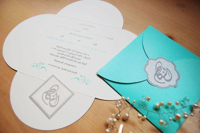 Contoh Desain Undangan Pernikahan Islami - Cutting Unik