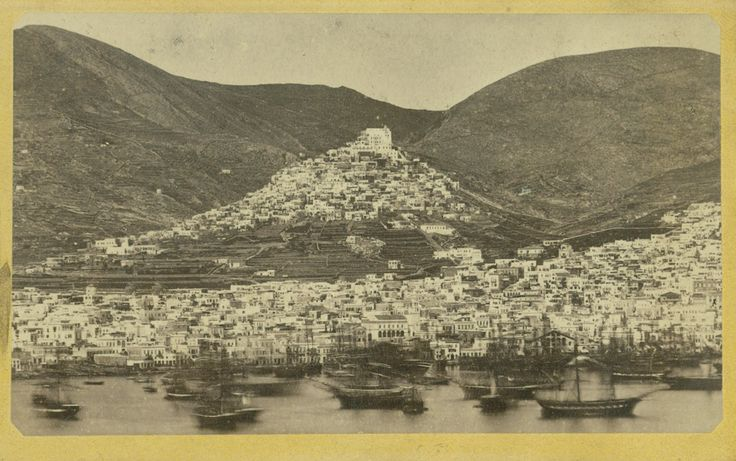 Η Ερμούπολη της Σύρου στις αρχές της δεκαετίας του 1880. / Hermoupolis, Syros in the early 1880's.