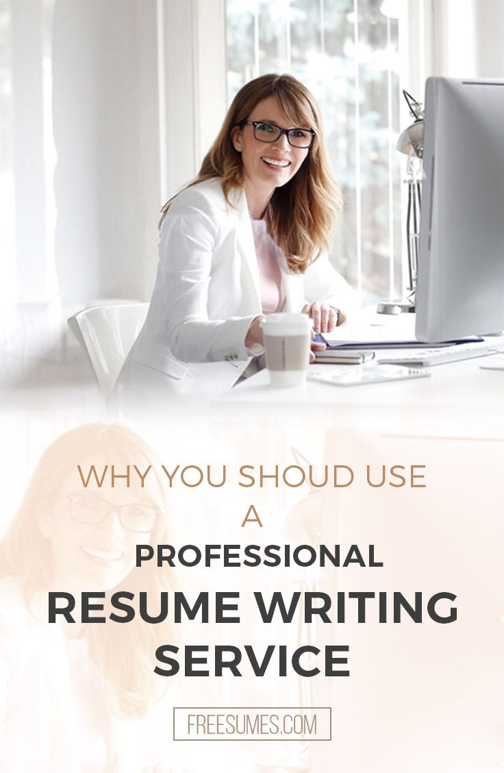 why you should use a professional resume writing service