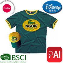 Sedex Smeta 4 Pillar Audit T-shirt and Baseball Cap Factory  best buy follow this link http://shopingayo.space
