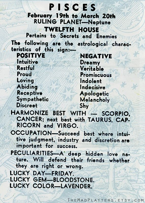 Pisces ♓ My Astrology Chart Basics: Capricorn Sun Sign/Pisces Ascendant- Rising/ Moon in Sagittarius / Venus in Scorpio
