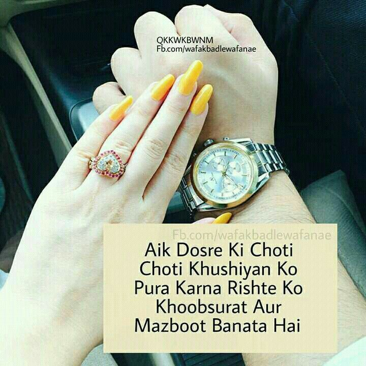 Happy Marriage Anniversary Quotes Hindi: 25+ Best Ideas About Happy Marriage Anniversary Sms On