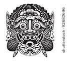 Indonesian mask