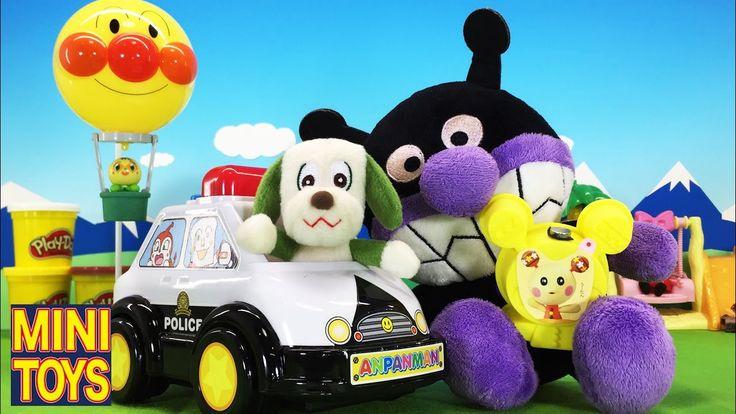はたらくくるま パトカーにのってみよう ワンワン うーたん いないいないばあっ! 働く車 おもちゃ アニメ