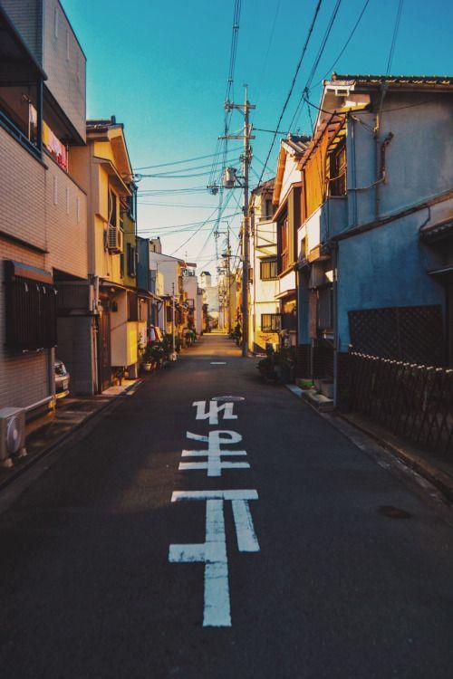 """nihongogasuki: """" 止まれ stop """""""