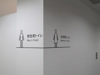 横須賀美術館 Yokosuka Museum