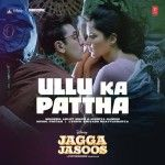 Download Latest Movie Jagga Jasoos 2017 Songs. Jagga Jasoos Is Directed By Anurag Basu, Music Director Of Jagga Jasoos Is Pritam Chakraborty And Movie Release Date Is 07 July, 2017. Download Jagga Jasoos Mp3 Songs Which Contains 0 At SongsPK.