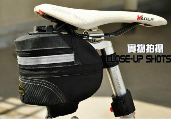 http://www.ioffer.com/i/quickly-remove-mountain-bike-saddle-bag-581812444?i=197971352
