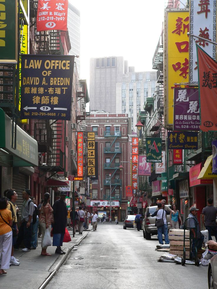 NYC. Chinatown  Where my nephew is serving a mission right now. :)
