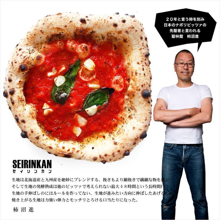 これは 食べてみたい! ピッツァで最もシンプルで且、最も難しいピッツァで、ナポリピッツァの定番。冷凍ピッツァの概念を変えようという事で作ったピザ 。 マリナーラ | SEIRINKAN | セイリンカン |ピッツァマリナーラ(ピザ)|ROOM - my favorites,