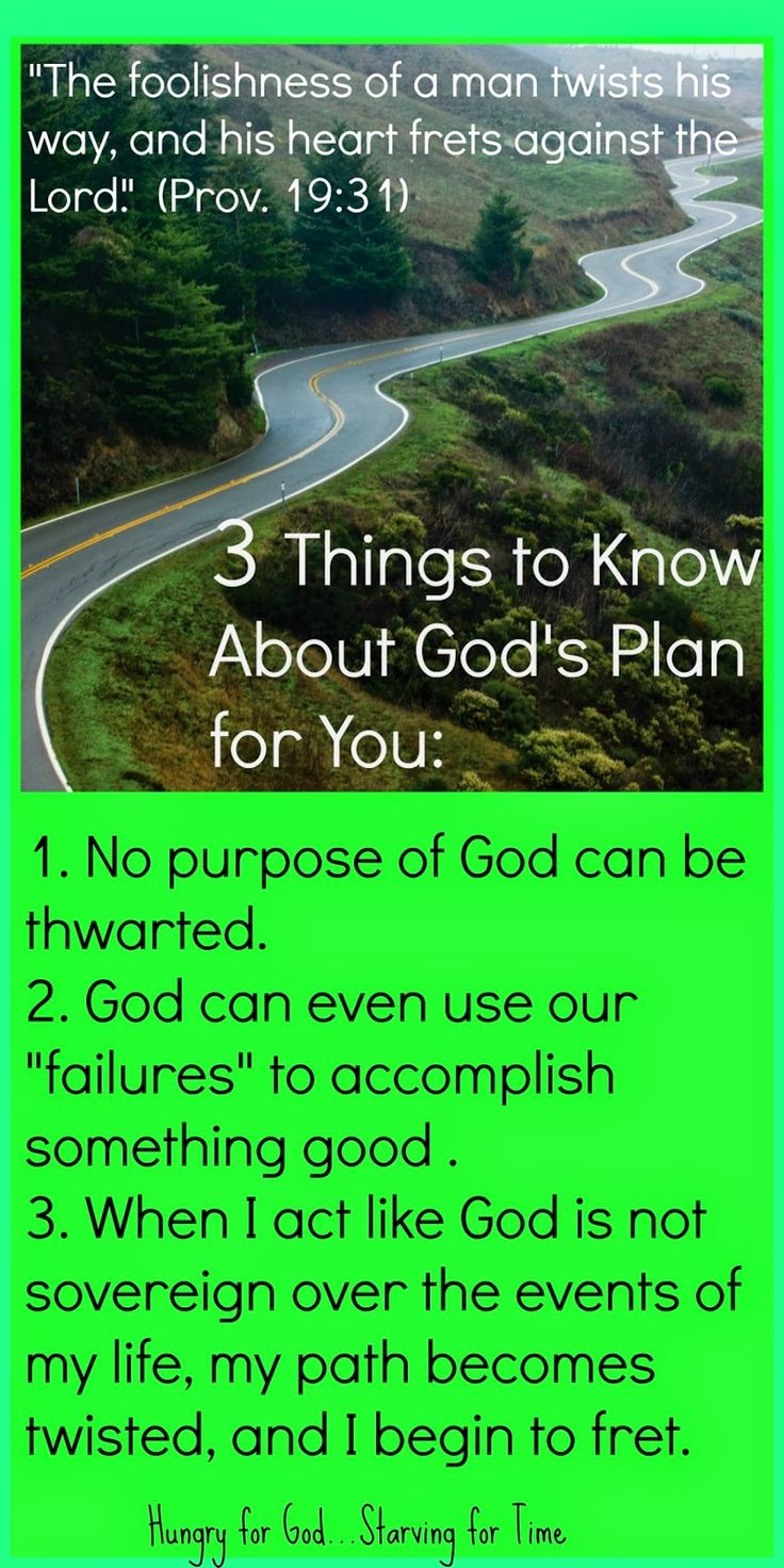 Do you ever wonder if you've missed God's plan for your life?