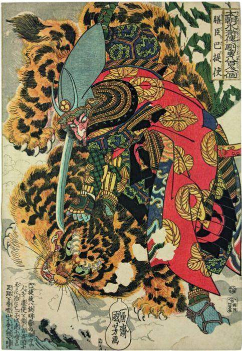 mariagilbertsartblog: 'Japanese Warrior Kashiwade no Hanoshi Kills a Tiger in Korea' (1830–32) UTAGAWA KUNIYOSHI.