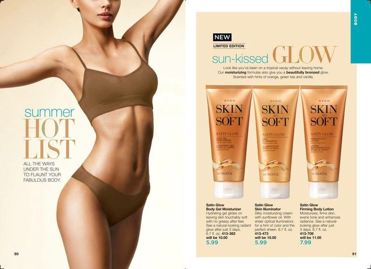 Summer is here! Get that kissed by the sun glow and moisturize your skin this summer at https://www.avon.com/search/skin_so_soft_satin_glow?cel_id=skin%20so%20soft%20satin%20glow%7CT_skin_so_soft_satin_glow&rep=adrianacarlson&utm_content=buffer6b4ca&utm_medium=social&utm_source=pinterest.com&utm_campaign=buffer