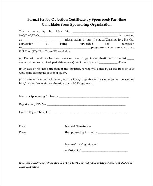 Amazing Objection Certificate Template Free Word Pdf Document Sample   Format Of No  Objection Certificate Within No Objection Certificate From Employer Sample