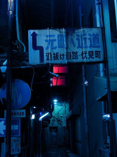 #cyberpunk #night