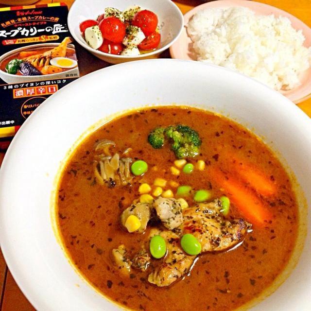 晩御飯は昨日の豆の残りを使って、ハウスのスープカレーの匠でスープカレー♪ バジルチキンを作ってメインの具材に - 67件のもぐもぐ - バジルチキンとお豆のスープカレー by fighterscurry