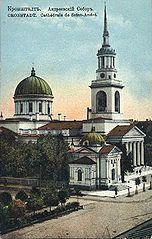 Kronsztad, Kronsztadt[1] (ros. Кронштадт, niem. Kronstadt) – do 1723 Kronszłot, ros: Кроншлот, silnie ufortyfikowany rosyjski port morski, położony na wyspie Kotlin w Zatoce Fińskiej, około 30 km na zachód od Petersburga. Nazwa pochodzi od niem. Kronstadt.