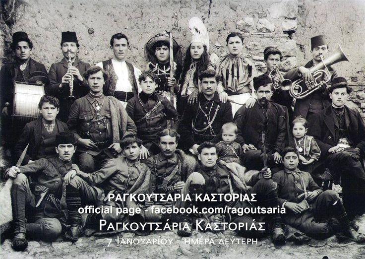Ragoutsaria Kastoria FB page. historical Macedonia, Greece