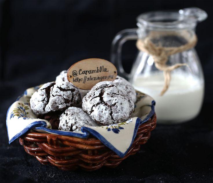 Очень вкусное, рассыпчатое и полезное шоколадное печенье с красивыми трещинками-узорами.    Из указанного ниже чисда ингрединетов у меня получилось 13 штук. Калорийность одного печенья 76 ккал.&