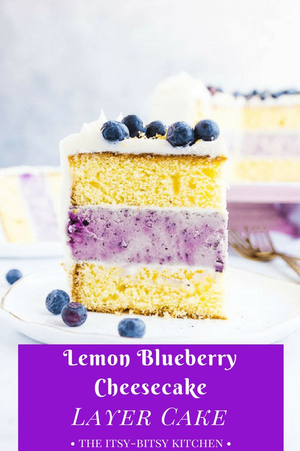 Pinterest image of a slice of lemon blueberry cheesecake layer cake with text overlay on a purple background