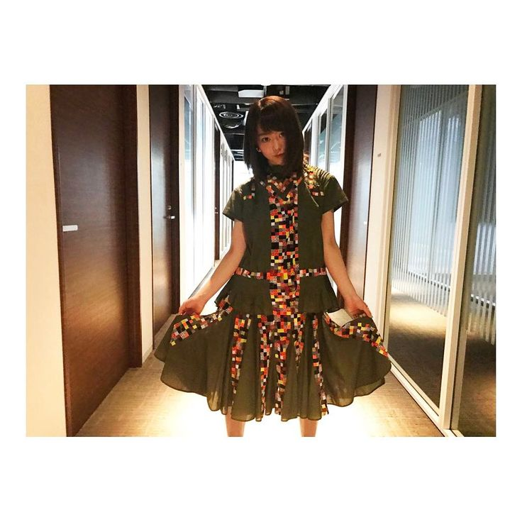 sacai様のセットアップ。 サンプルセールで買った品。 元々この値段だったら悩むようなものでも、セールになっているとすごくお手頃に感じてしまう罠🤔  #Minami_Minegishi #峯岸みなみ #AKB48