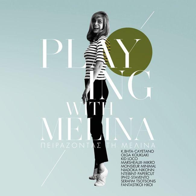 Μελίνα Μερκούρη - Playing with Melina / Πειράζοντας τη Μελίνα. Οι 14 σπουδαιότεροι εκπρόσωποι της ηλεκτρονικής μουσικής της Ελλάδας και ένας Γάλλος, συναντιούνται για πρώτη φορά σε ένα άλμπουμ και συνομιλούν με τη μουσική μεγάλων συνθετών, τη φωνή και το ταπεραμέντο της Μελίνας Μερκούρη.