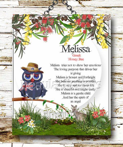 Aussie owl Custom Art Print