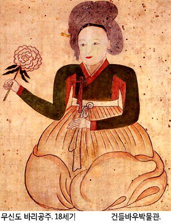 KOREAN TRADITIONAL FAITH:  바리공주 Bari Gongju - the Princess Spirit
