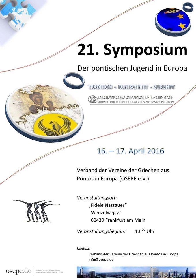 Προσεχείς Εκδηλώσεις – 21η Συνδιάσκεψη Ποντιακής Νεολαίας στην Ευρώπη – DreamPontos