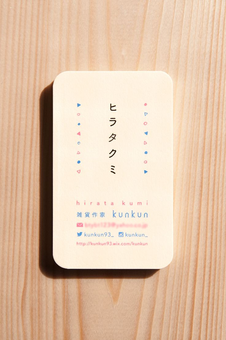 Business card/名刺 on Behance
