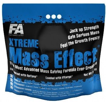 Xtreme Mass Effect 5kg | Fitness Authority